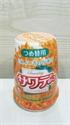 【小林製藥】果凍消臭補充罐(桂花)