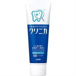 【獅王】酷涼薄荷型牙膏