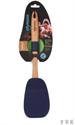 🌟【sillymann】木柄鍋鏟-皇家藍