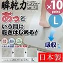 【OHE】珪藻土 浴室腳踏墊 (L)