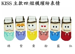 【KISS】短襪繽紛表情