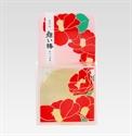 【結い椿】椿油洗顏皂
