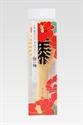 【結い椿】椿油木梳
