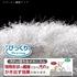 http://www.i-chew.com.tw/content/images/thumbs/0008801_sanko_250.jpg