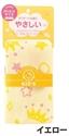 【MARNA】兒童沐浴巾(黃)