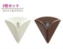【SANKO】毛巾吸盤架(2色組)