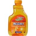 【第一石鹼】橘油強效清潔劑(補充瓶)