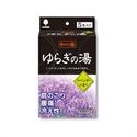 【紀陽除虫菊】入浴劑(薰衣草香)