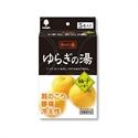 【紀陽除虫菊】入浴劑(柚子香)
