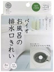 【COGIT】浴室排水口防霉粒