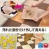 http://www.i-chew.com.tw/content/images/thumbs/0009626_sanko-_250.jpg