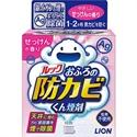 【獅王】銀離子浴室防霉劑 (皂香)