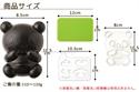 【Arnest】貓熊 三用飯模
