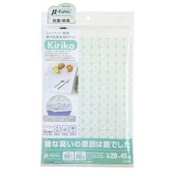 【SANBELM】銀離子 抗菌防臭瀝水墊(綠)