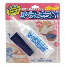 【COGIT】DIY止滑膠(透明)