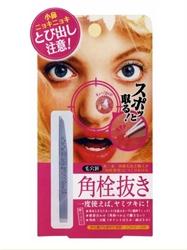 【Bison】粉刺剋星夾