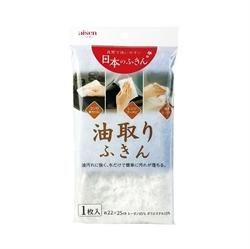 【Aisen】去油污抹布(白色)