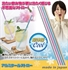http://www.i-chew.com.tw/content/images/thumbs/0012288_kohbec_250.jpg