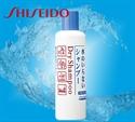 【資生堂】乾洗髮劑-250ml