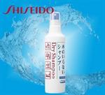 【資生堂】乾洗髮劑(附噴頭)-150ml