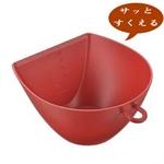【曙産業】簸箕碗-紅