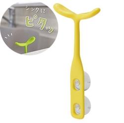 【曙産業】豆芽廚具置架-黃