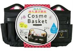 【COGIT】大容量 提帶化妝包