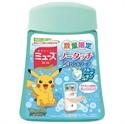 MUSE 自動洗手機補充瓶 (蘇打檸檬香)