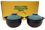 【明和窯】微波陶瓷碗組(2入)