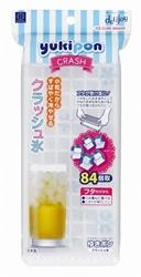【小久保】小方冰塊製冰器