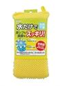 【創和】免用清潔劑菜瓜布