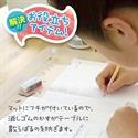【SONIC】透明學習桌墊