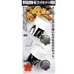 🌸【PEARL】蔬果模具組 (梅花‧櫻花)