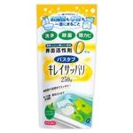 【Arnest】浴缸清潔劑-250g