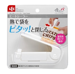 【LEC】塑料袋密封機