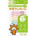 【TOMBOW】Yo-i 兒童學習水性蠟筆組