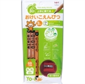 【TOMBOW】Yo-i 兒童學習三角鉛筆組