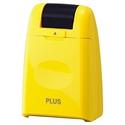 【PLUS】滾輪式 資料保護印章 (黃)