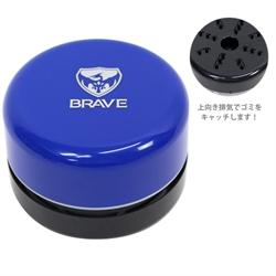 【SONIC】迷你桌面掃除機 (新款-藍)