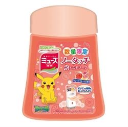 【MUSE】皮卡丘限定洗手機補充瓶 (葡萄柚香)