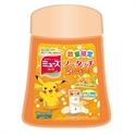 【MUSE】皮卡丘限定洗手機補充瓶 (清新果香)