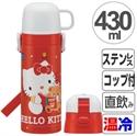 【SKATER】直飲水壺 430&470ml (Kitty)