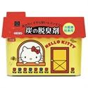 【小久保】Hello Kitty 炭脫臭劑 ( 冷藏室用)
