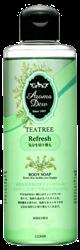 【CLOVER】香水精油沐浴露 (茶樹)