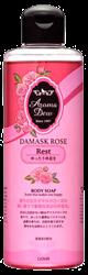 【CLOVER】香水精油沐浴露 (玫瑰)