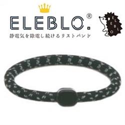 【SHF】ELEBLO 防靜電手環 (黑色)