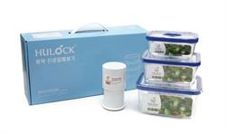 【KODAECS】HULOCK真空保鮮盒方形4件組 (藍)