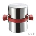 【AUX】濾油 炸鍋(紅)