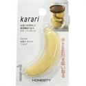 【HONESTY】珪藻土吸濕塊(香蕉造型)