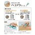 http://www.i-chew.com.tw/content/images/thumbs/0015426_kokuyo-_250.jpg